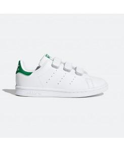 Sneaker da bambino Adidas...